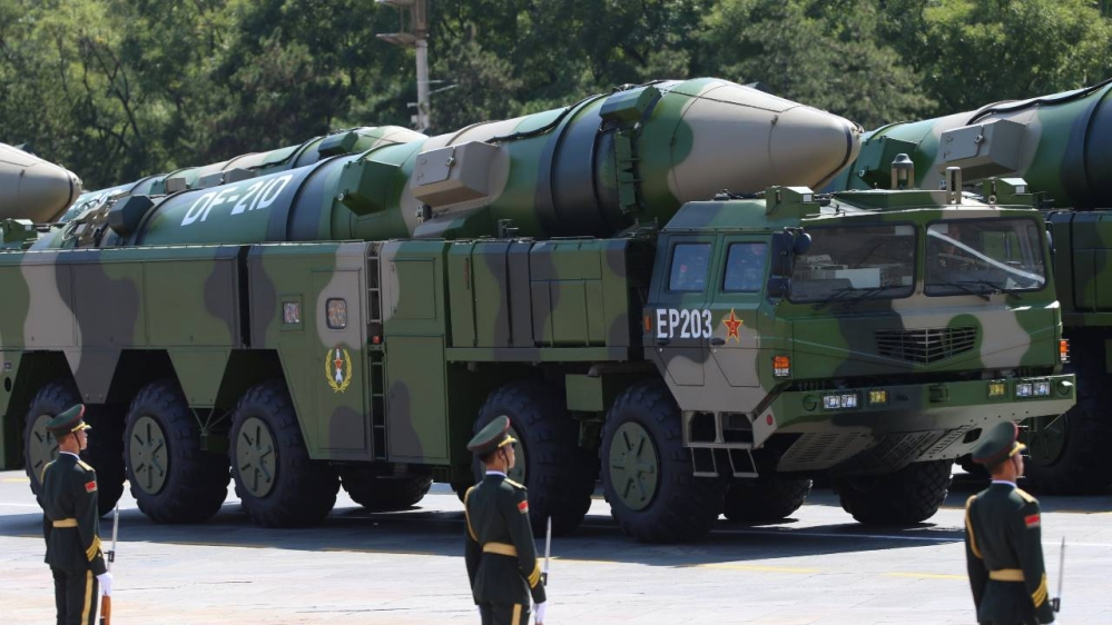 China fires 'aircraft-carrier killer' missile in warning to US | News
