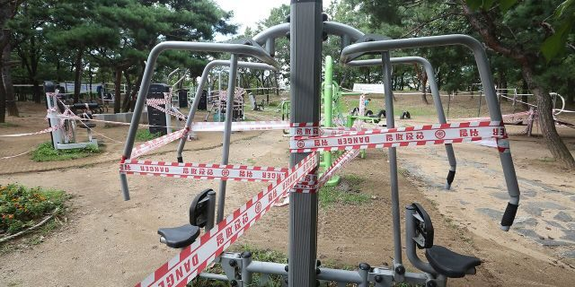On Sunday, September 13, 2020, a park in Goyang, South Korea was banned from using public play facilities amidst social distance rules.  (AP Photo / Ahn Young-Jun)