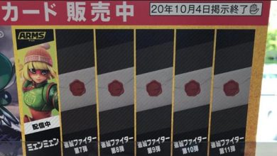 Photo of Fighters Pass 7 may be announced soon based on the planning of Super Smash Brothers commercials. Ultimate Fighters Pass Module. 2