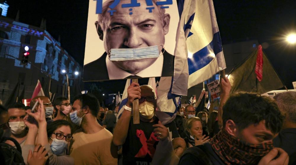Anti-Netanyahu protesters put pressure on Israeli leader    News