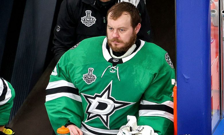 The Dallas Stars will not be revealing Goldtender plans for Game 5 of the Stanley Cup Final