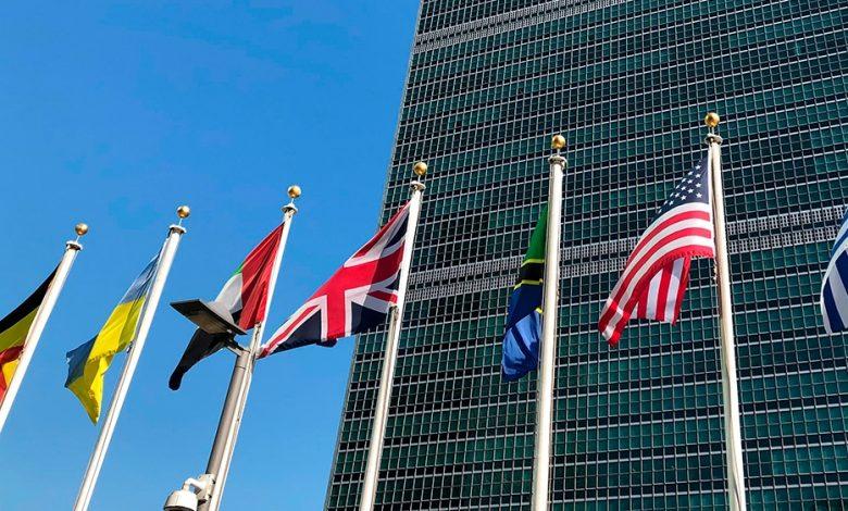 UN marks 75th anniversary of corona virus outbreak: live updates   Corona virus infection news