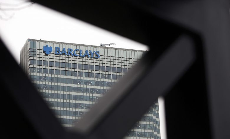 Barclays reports jump in Q3 profit on lower impairment | 23 October 2020