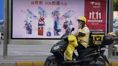 Photo of China prepares for world's largest online shopping festival