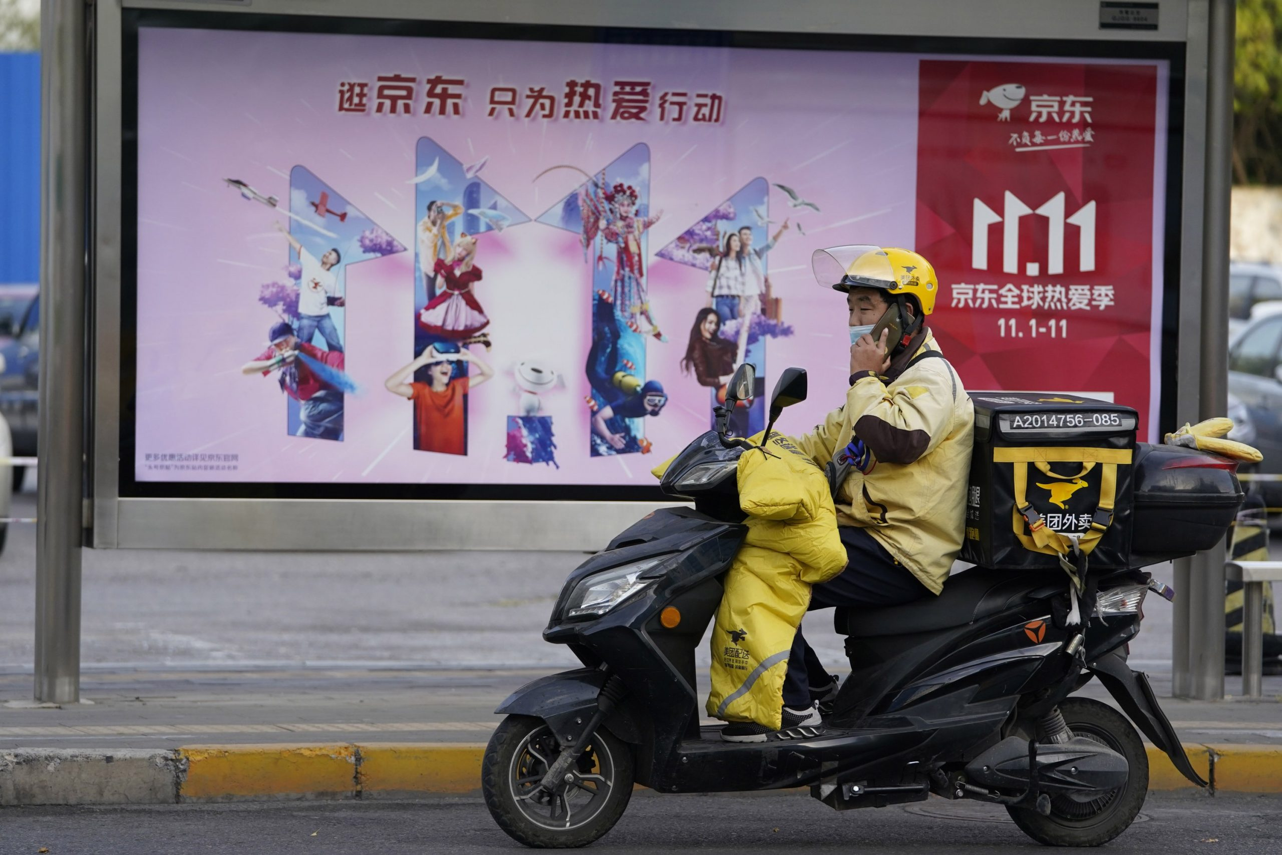 China prepares for world's largest online shopping festival
