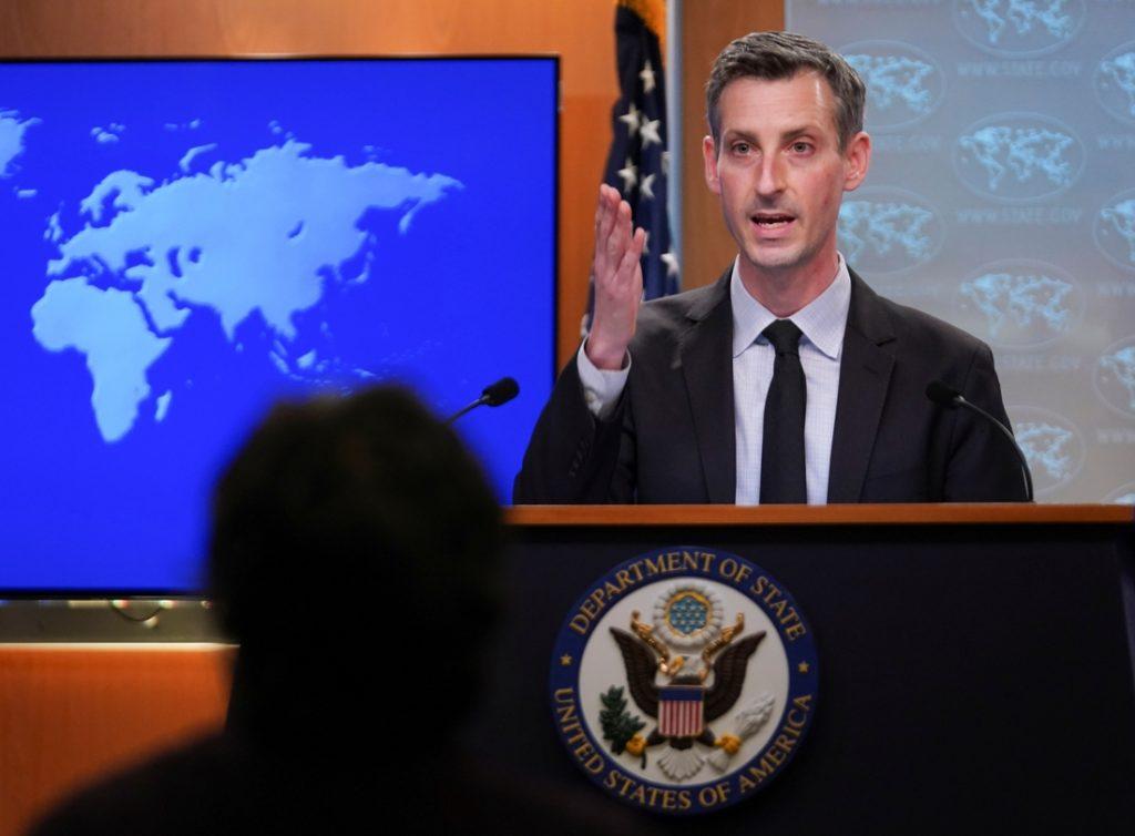 Nuclear deal: US accepts European call for talks ...