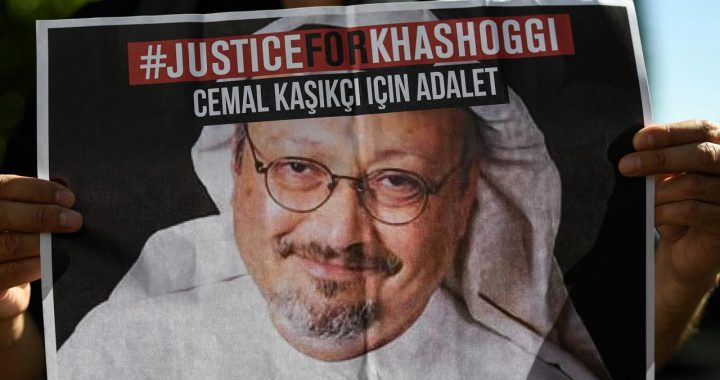 US imposes embargo on Saudi Crown Prince's entourage after Kashoki's statement |  Now