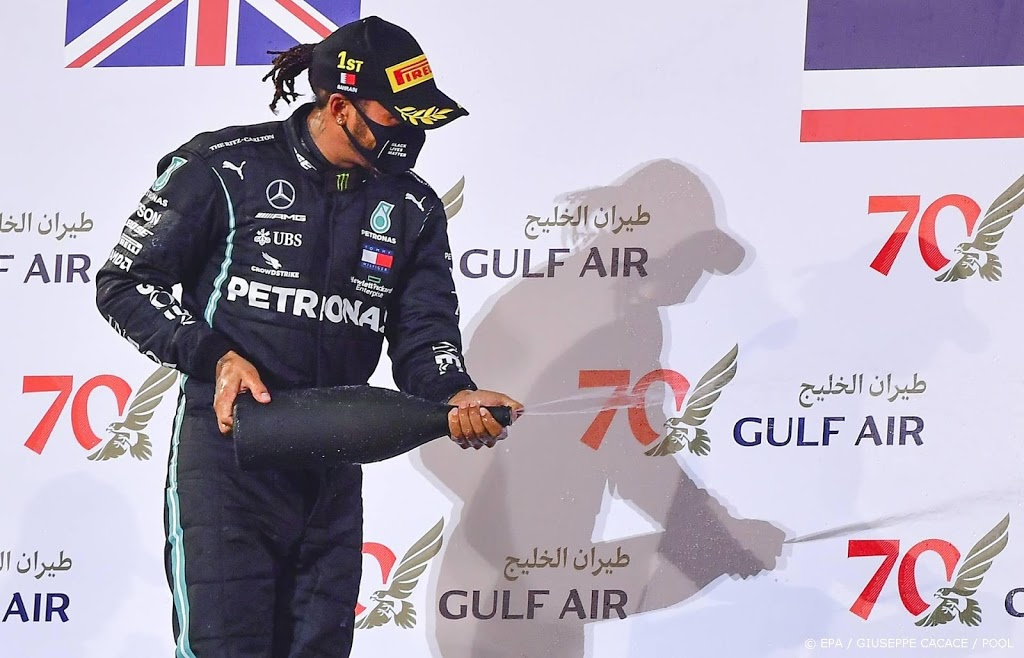 World champion Hamilton has new Formula 1 goal