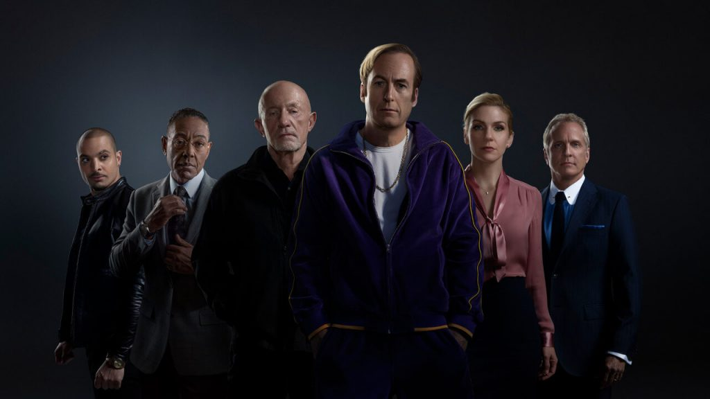 "What is the fifth season on Netflix's ""Bell Call Saul""?"