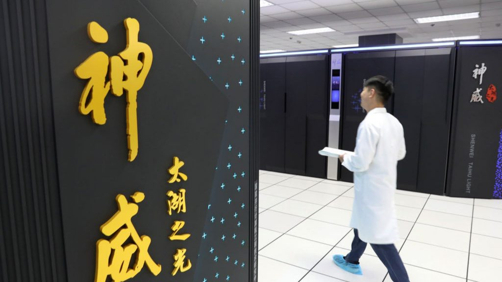 High-performance computing issues: US bans more Chinese companies