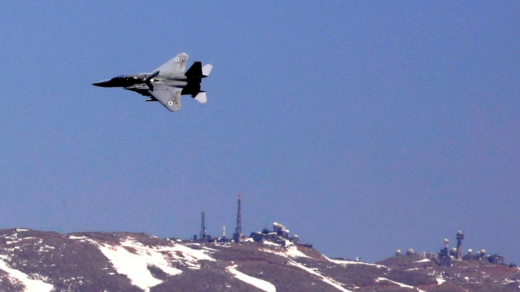 Israel launches airstrike after Syrian missiles land on nuclear power plant |  NOW