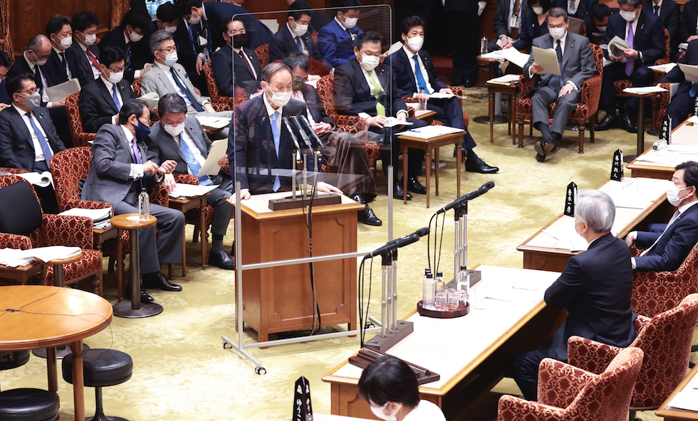 Japanese parliament approves world's largest trade deal