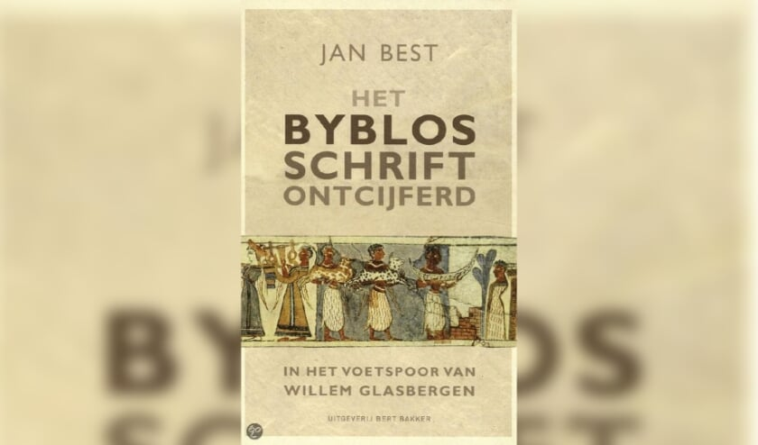 """Historian Jan Best de Vries: """"Science is a question of progress and not of obstacles"""""""