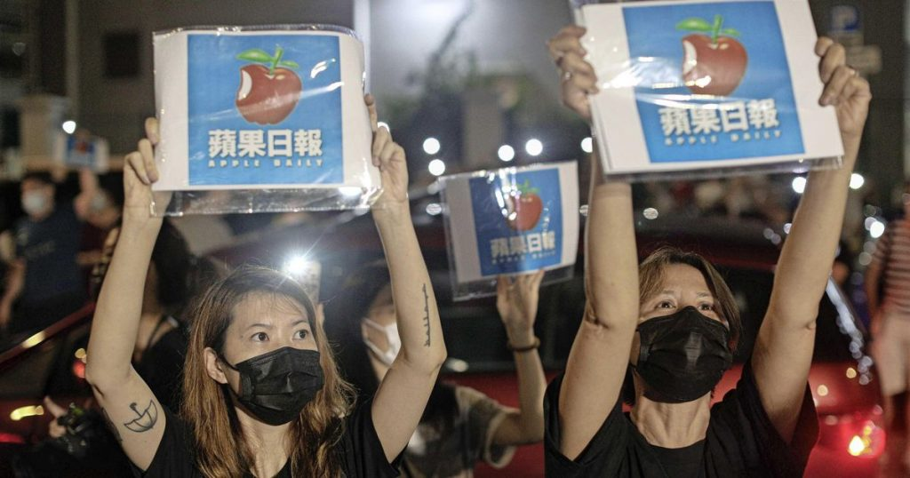 "Rush on Latest Hong Kong Critical Journal: ""Victim of Tyranny"" |  Abroad"