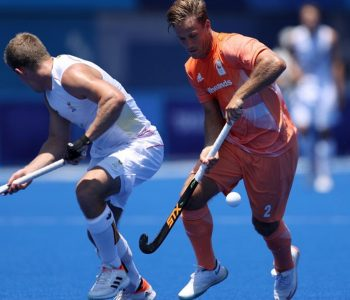 Tokyo 2020 |  How did the Dutch do on the first day?