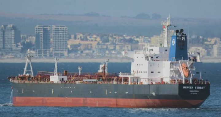 Two dead in attack on oil tanker owned by billionaire Israeli shipping company