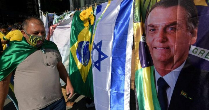 Bolsonaro's Allegations of Election Fraud Investigation |  Abroad