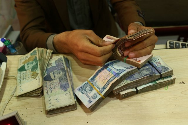 The Taliban have no access to US-Afghanistan central bank reserves