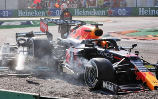 """""""Hamilton has given up on making room for Verstappen from Silverstone"""""""