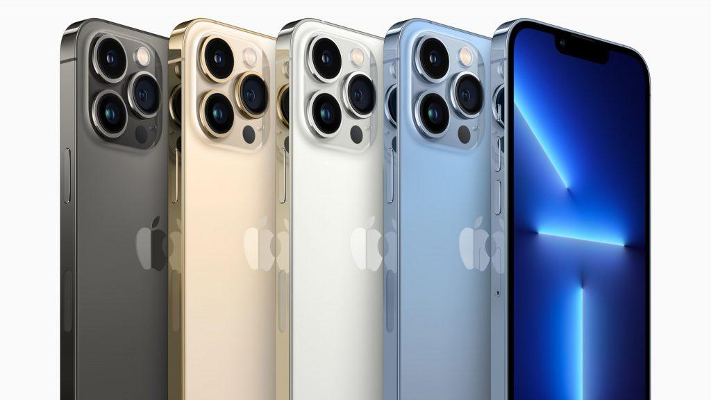 Apple announces new iPhone 13s