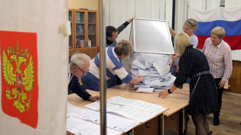 Putin's party obtains expected majority in Russian parliament