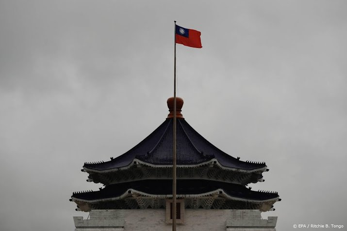 Taiwan: Our security is paramount to chip delivery