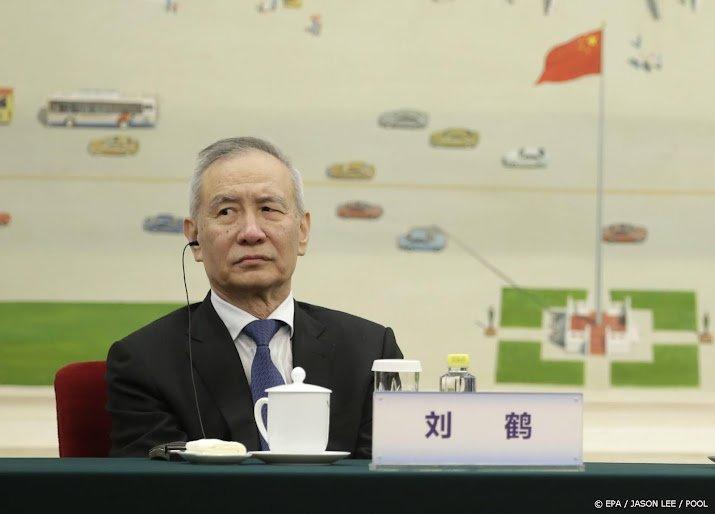 China urges US to raise taxes